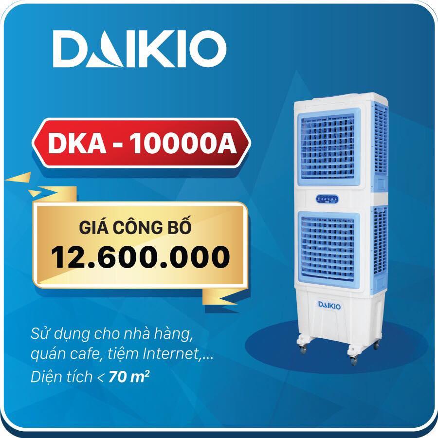 Daikio_10000A