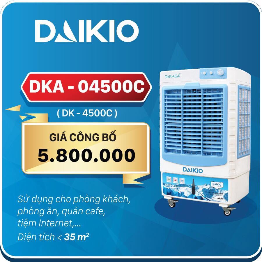 Daikio_4500C