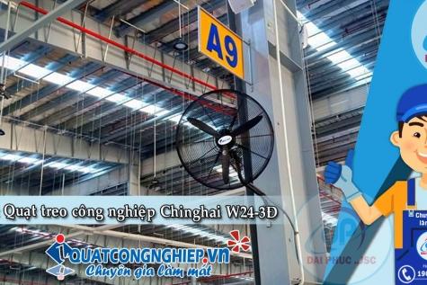 Lắp đặt Quạt treo tường công nghiệp Chinghai W24-3Đ tại KCN Hiệp Phước