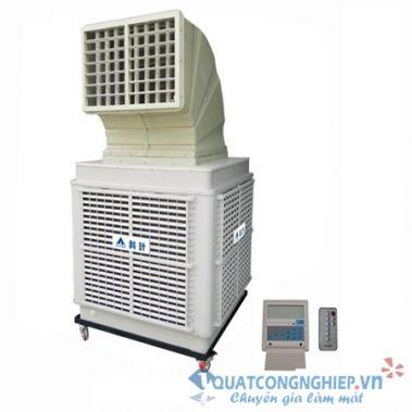 Quạt máy làm mát hơi nước Ail cooler KV18Y