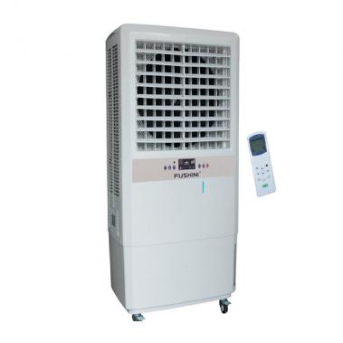 Máy làm mát hơi nước Fushini FSN-35S
