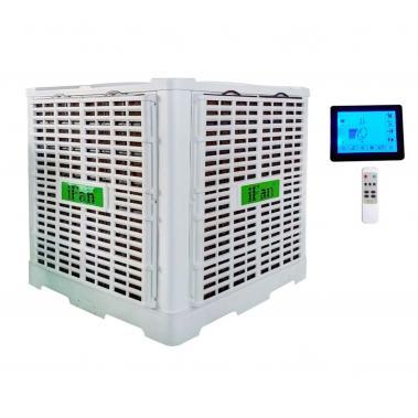 Máy làm mát công nghiệp iFan FAU – 50 - 50.000m3/h