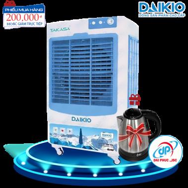 Máy làm mát hơi nước Daikio DK-4500C