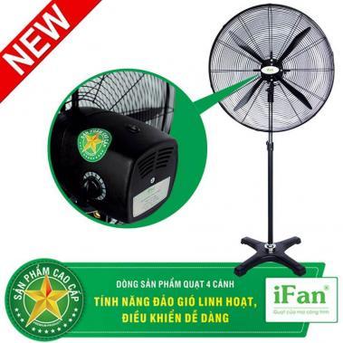 Quạt đứng công nghiệp IFan NS-50 Plus