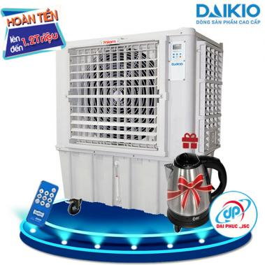 Quạt máy làm mát hơi nước Daikio DK-15000A